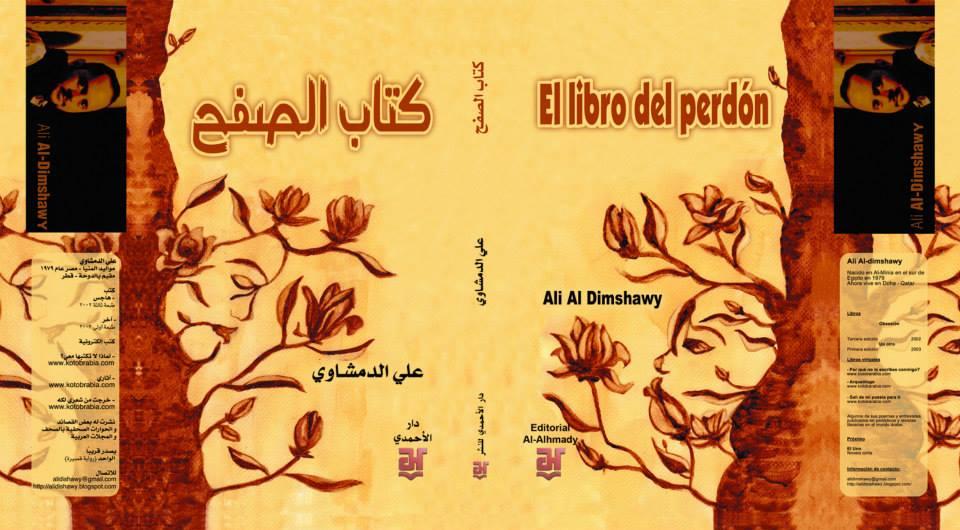 Libro Ali